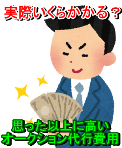 buisnessman_money_niyake