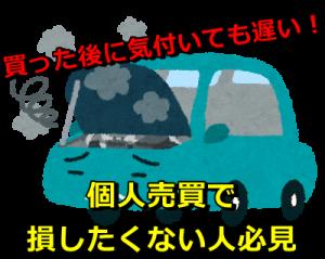 jiko_ca7u