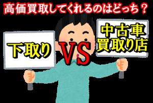hikaku_board_man