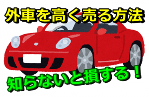 car_coupe