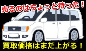 car_minivan1