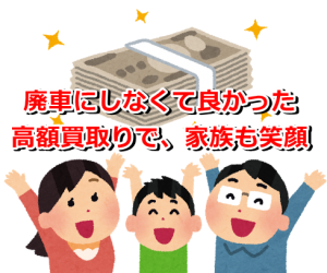 family_syunyu