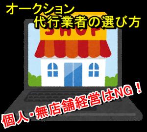 net_shop