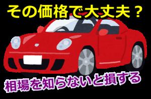 car_coup2e