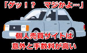 car_sedan2