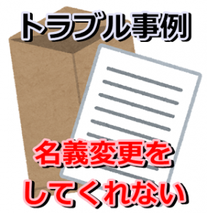 document_syorui_fuutou