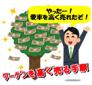 money_toushi_seikou